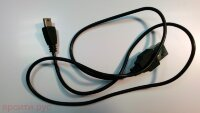 USB Кабель для Oysters Навигатор Chrom 5500 Б/у арт. 3448