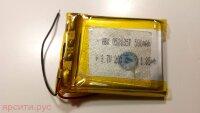 АКБ (Аккумулятор) Li-ion HBK 053035P 500mAh 3.7V, размеры 37*30*5 для Каркам Видеорегистратор Ql3 Mini Б/у арт. 7287