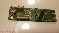 Плата разъемов Субмодуль звуковой 715G5032-T01-000-004S для Philips Lcd Монитор 196V3L 196V3Lab/01 Б/у арт. 5204