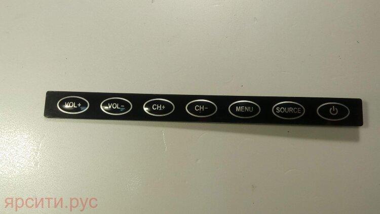 Плата управления Телевизор ЖК Плата кнопок 200.CXK-LED4017-0H CX-DLED-4017-KEY VER1.0 для Bbk Lcd Телевизор 43Lem-1038/Fts2C Б/у арт. 10599