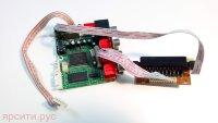 Плата декодера HF966-03 + плата разъема SCART для Novis Dvd Ndv-2078 Б/у арт. 3277