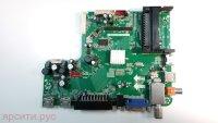 Основная плата (Main Board) T.MSD309.B81B 12115 Не включается для Dns Lcd Телевизор M26Dm5 Неисправно арт. 3965